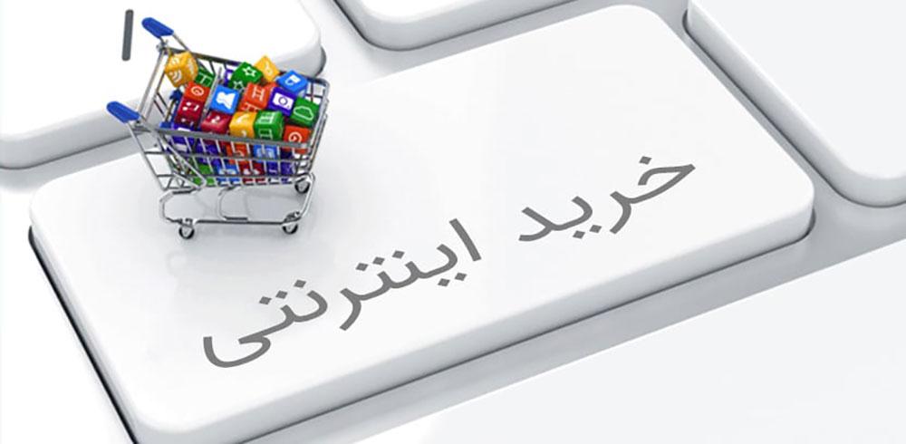 راهنمای خرید اینترنتی-دانوس فروش گازهای مبرد